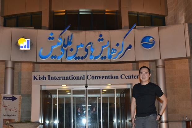 Kish International Convention Center, Iran