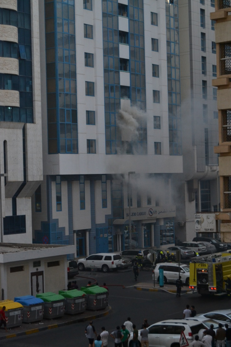 Auh Firefighters
